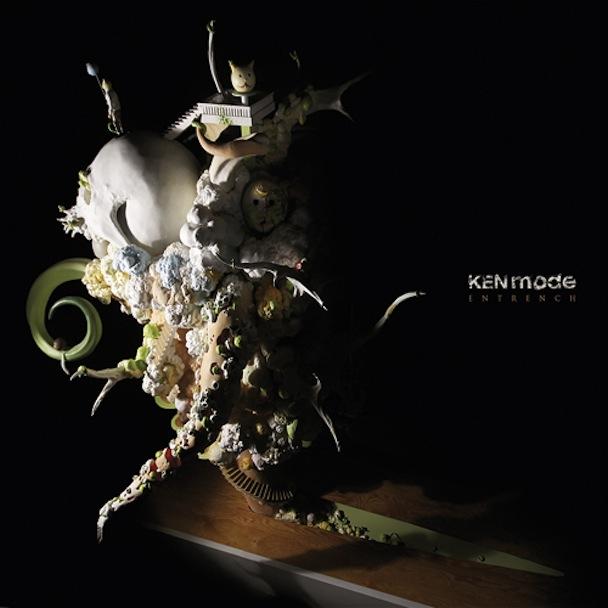 Ken Mode cover