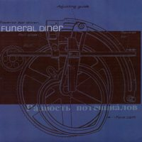 best screamo albums Funeral Diner Difference of Potential