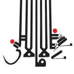 Shabazz Palaces : Lese Majesty