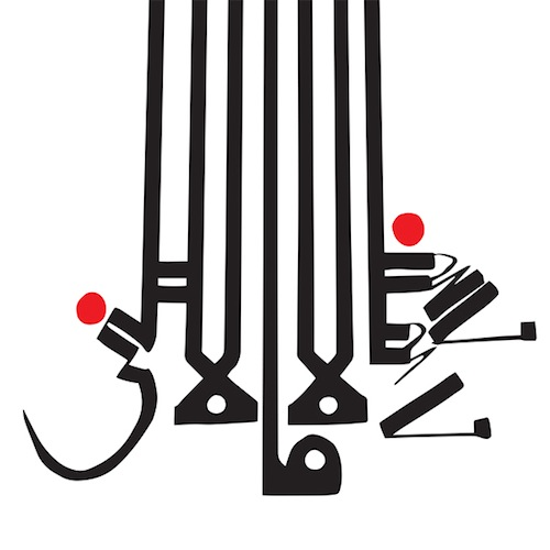 Shabazz Palaces Lese Majesty
