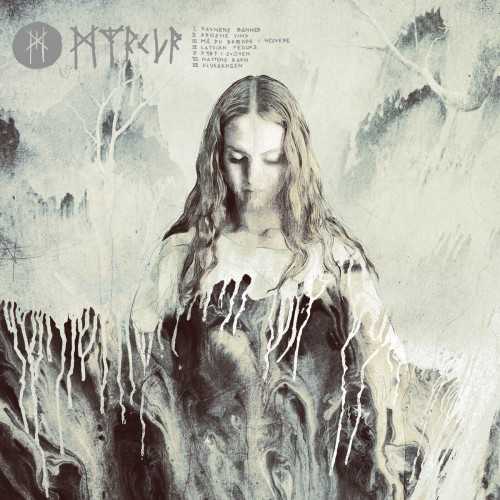 Myrkur self titled