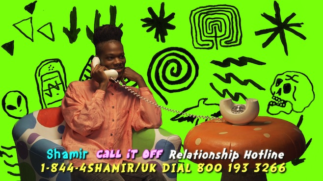 Shamir relationship hotline