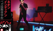 """Endless Playlist: Neon Indian – """"The Glitzy Hive"""""""