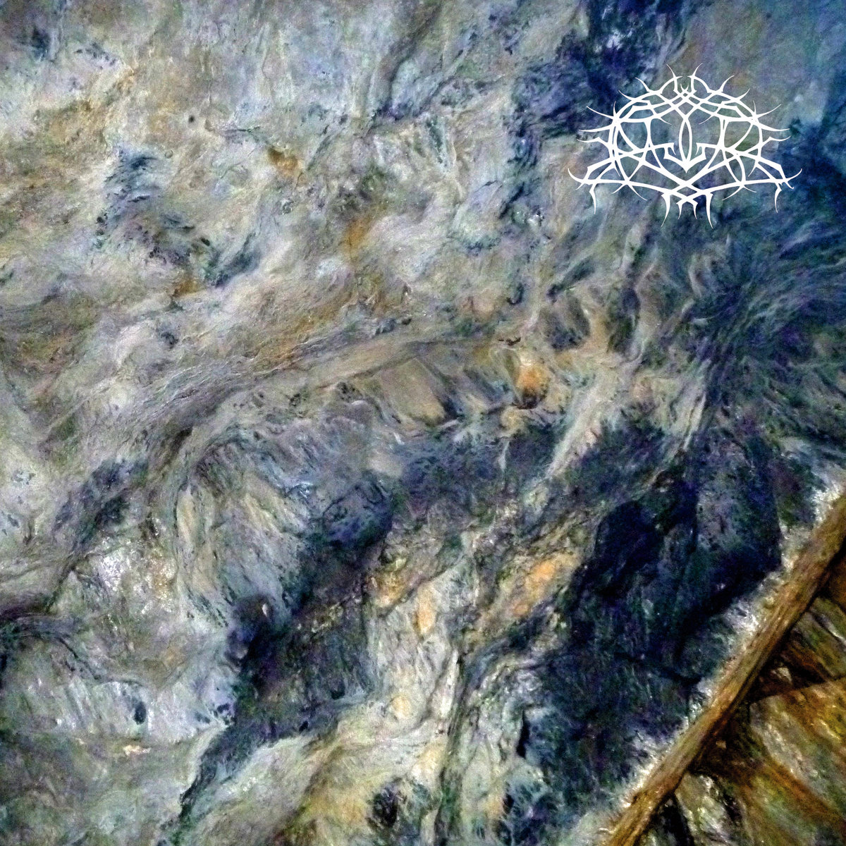 Krallice new EP Hyperion