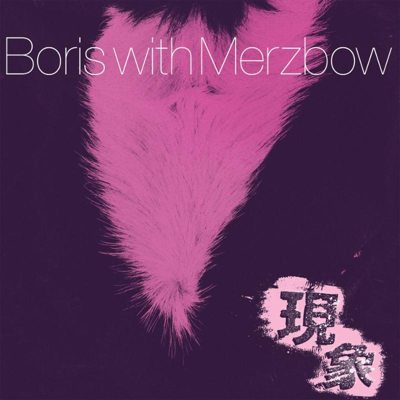 Boris Merzbow Gensho stream