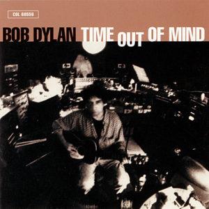 artistic reinvention albums Bob Dylan