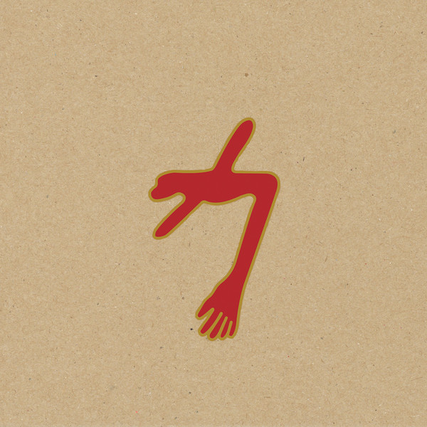 Swans new album The Glowing Man
