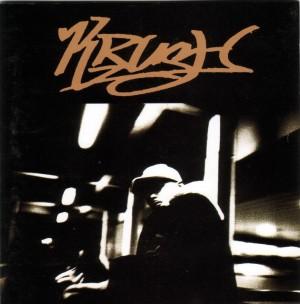 Tokyo albums DJ Krush