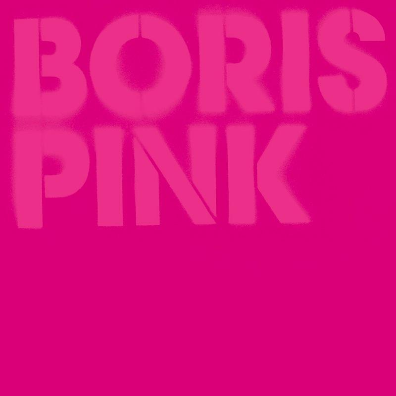 Boris Pink reissue