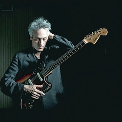 best guitarists Marc Ribot
