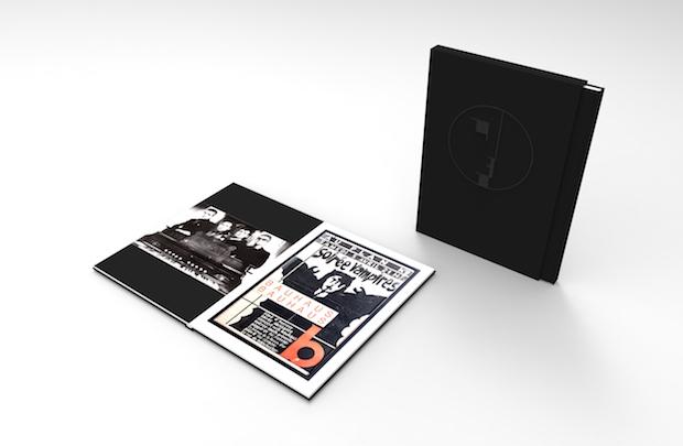 Bauhaus undead book
