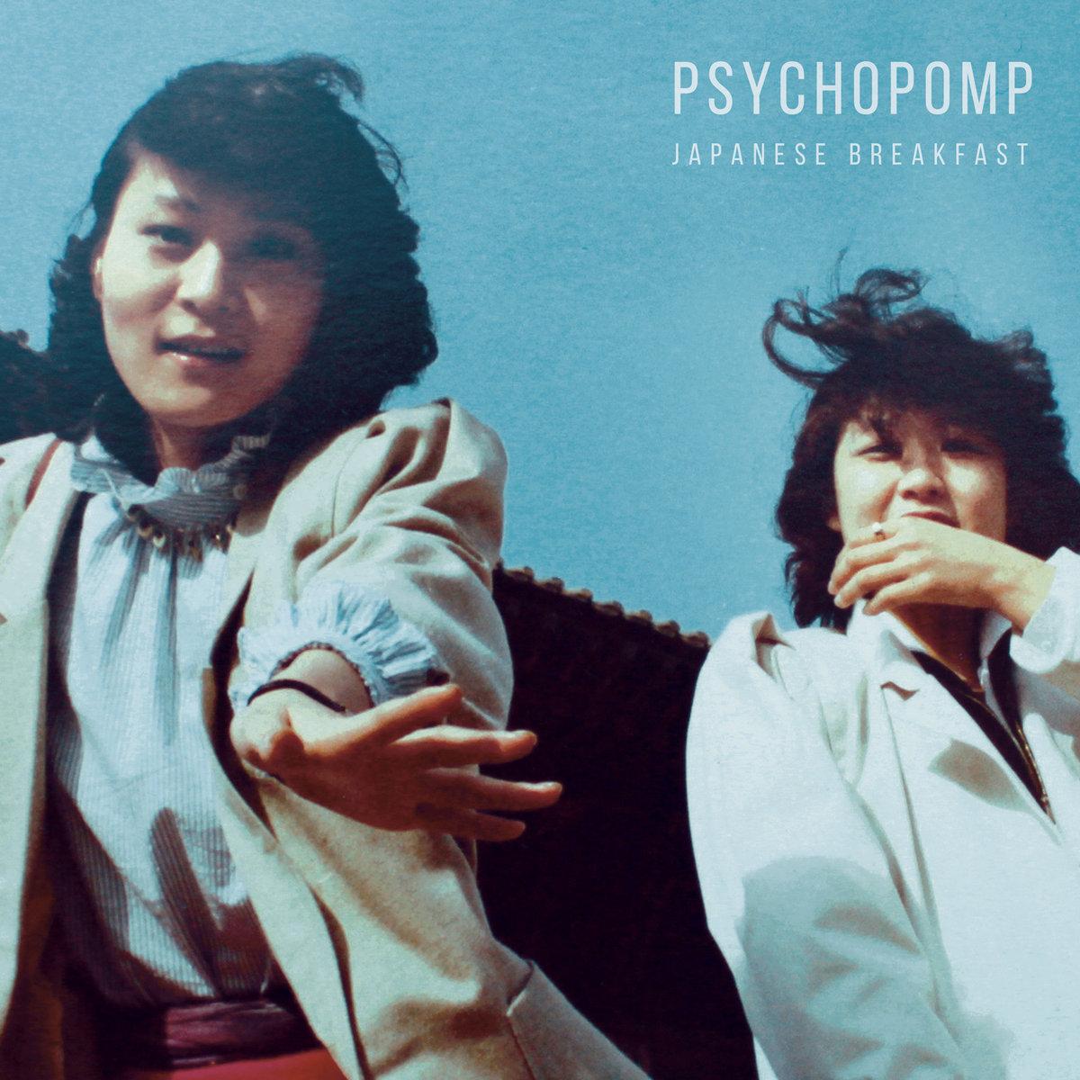 overlooked albums 2016 Japanese Breakfast