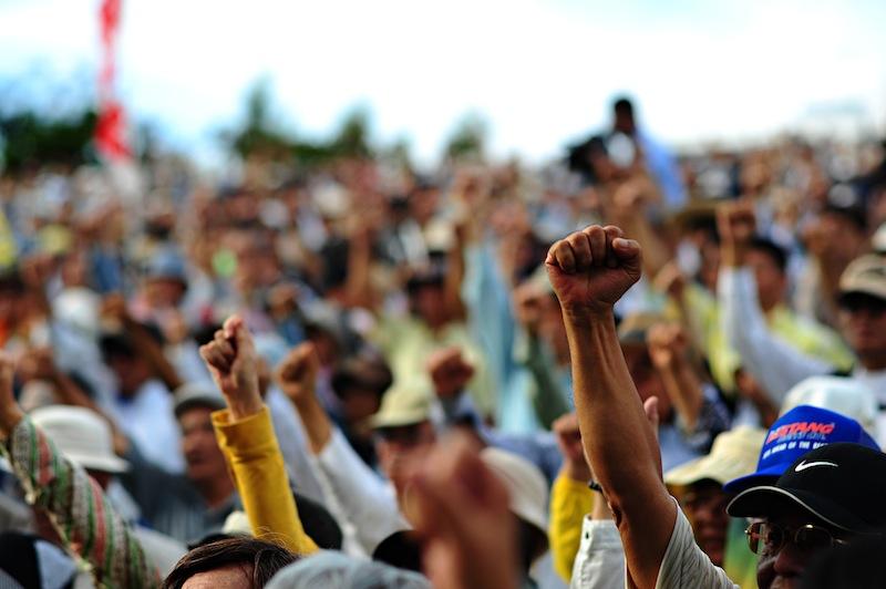Titelbild von «Treblezine: Fight The Power: The Top 50 Protest Songs»