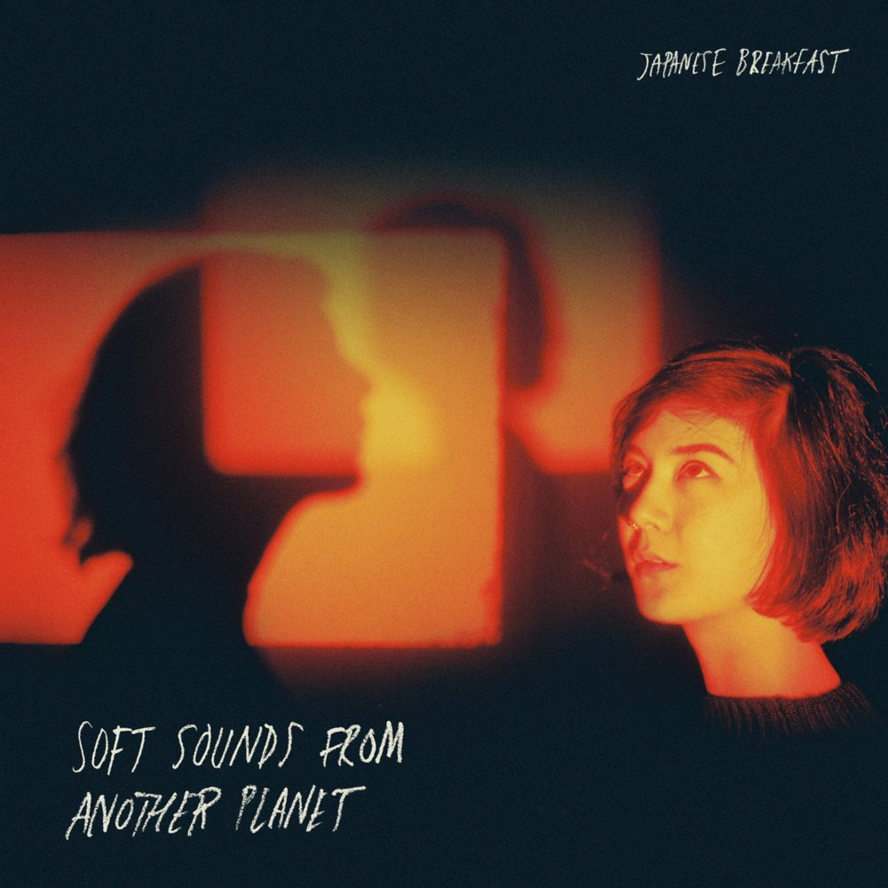 best albums of July 2017 Japanese Breakfast review