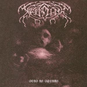 best metal albums of the millennium Weakling