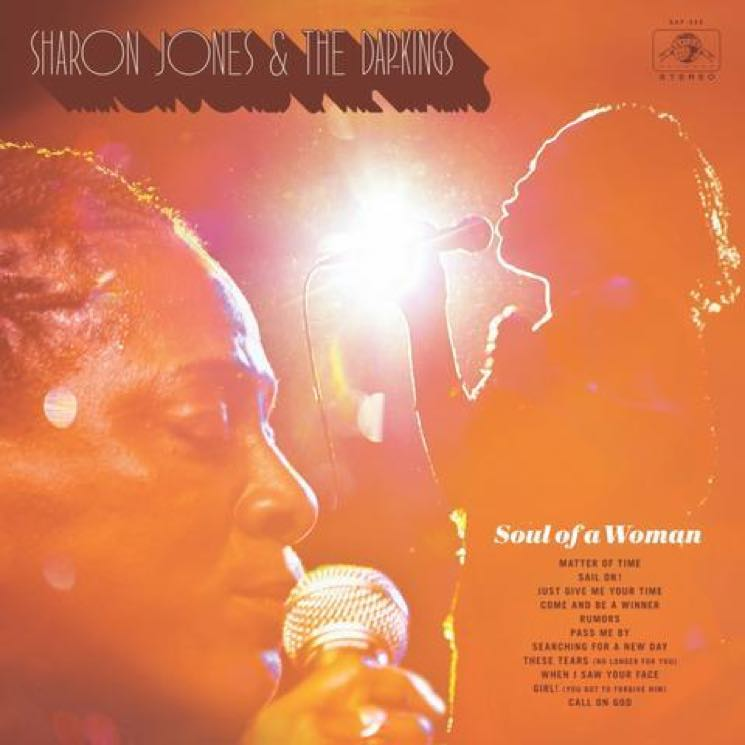 Sharon Jones posthumous album