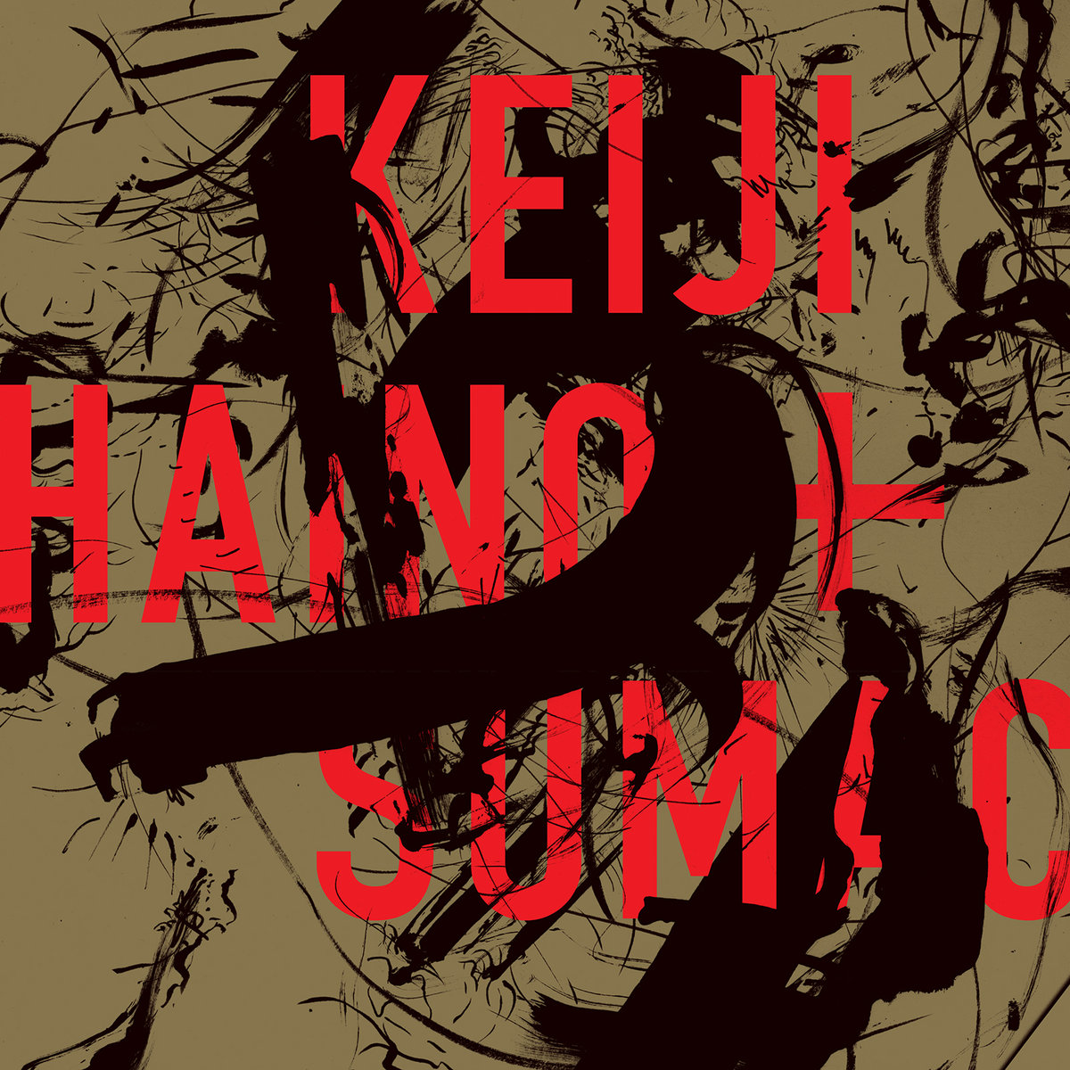 Keiji Haino Sumac American Dollar Bill review