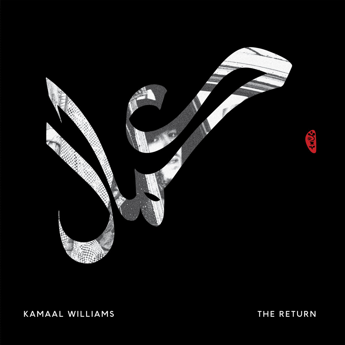 Kamaal Williams new album The Return