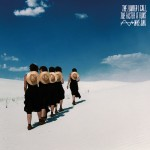 Wye Oak The Louder I Call review