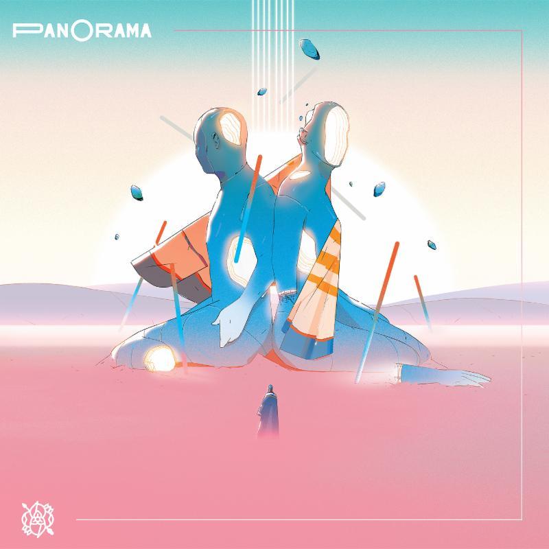 La Dispute new album Panorama