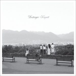 essential Merge Records tracks Destroyer