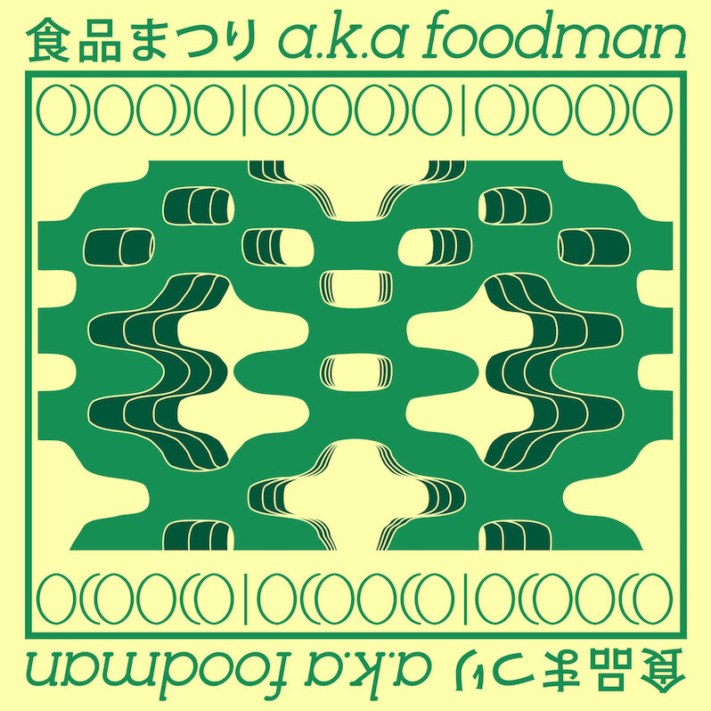 Foodman Odoodo review