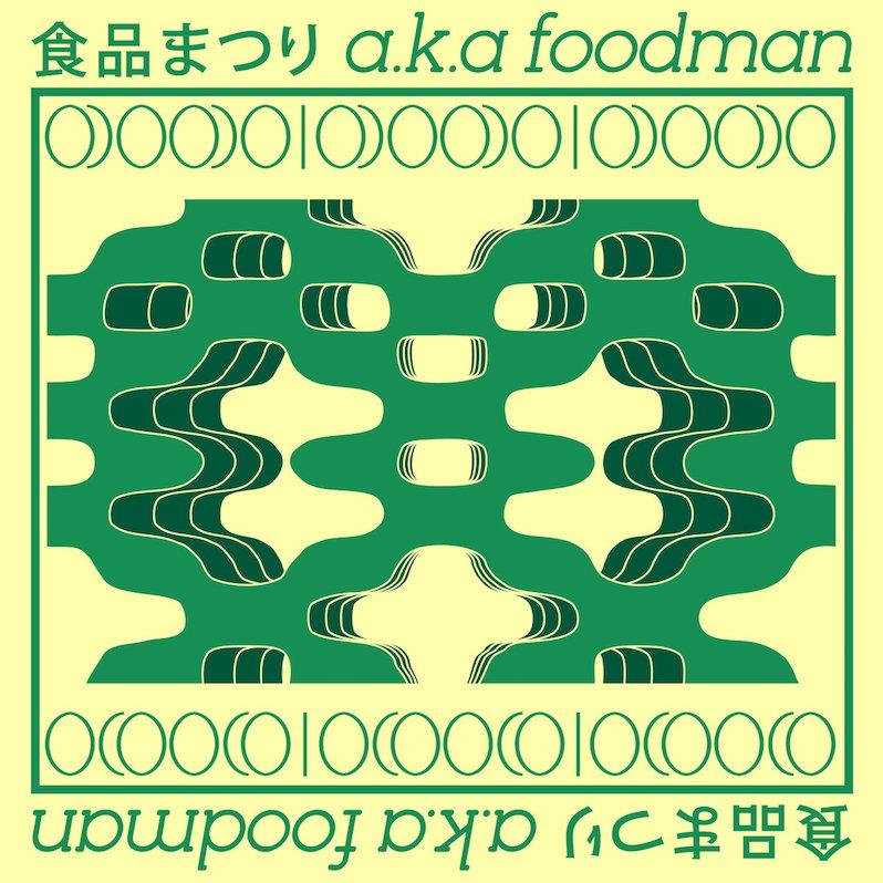 Foodman Odoodo review