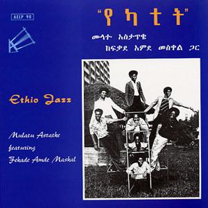 top 150 albums of the 70s Mulatu Astatke