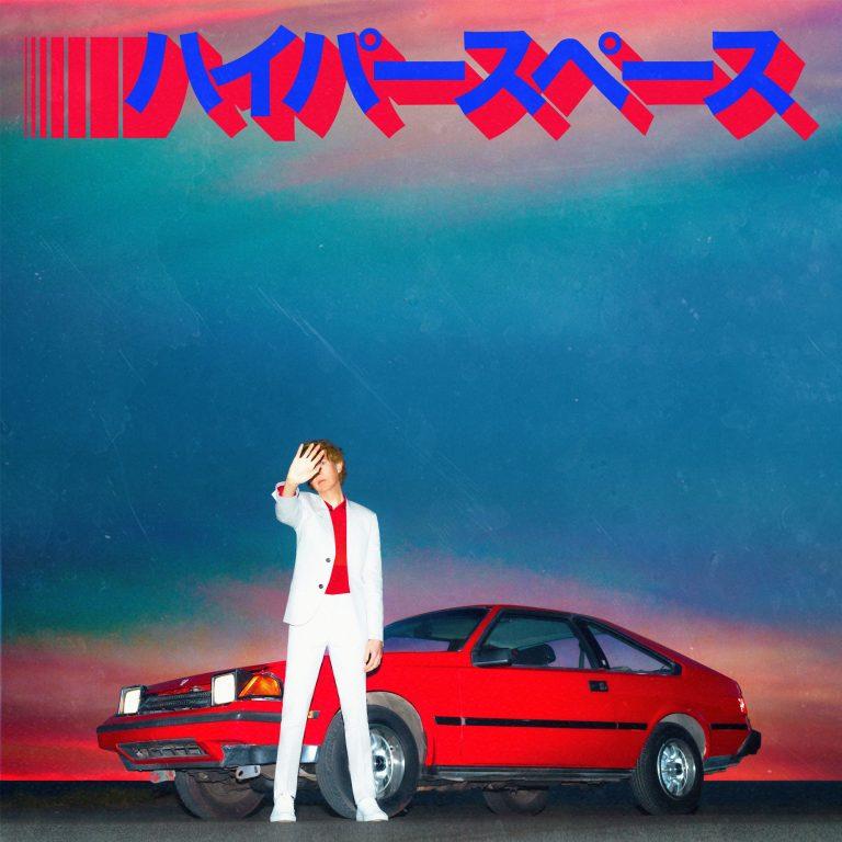 Beck new album Hyperspace