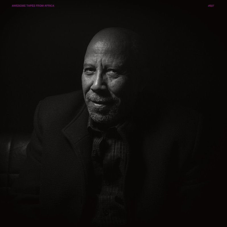 Hailu Mergia new album Yene Mircha