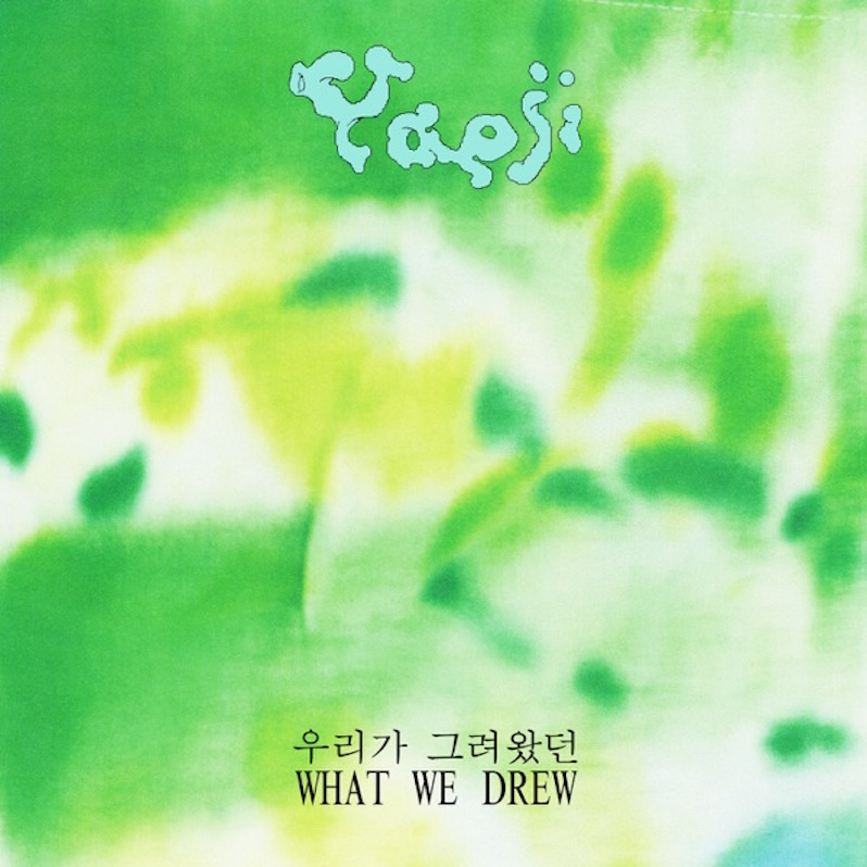 Yaeji What We Drew review