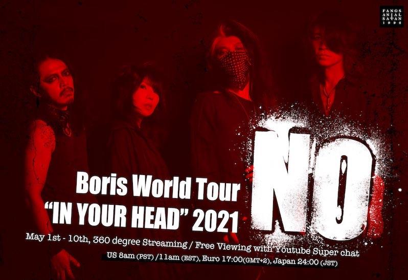 Boris announce NO live performance stream – Treble